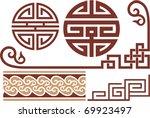 vector set of oriental design... | Shutterstock .eps vector #69923497
