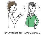 illustration of senior male... | Shutterstock .eps vector #699288412