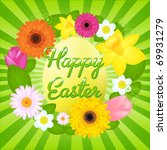 happy easter greeting card | Shutterstock . vector #69931279