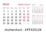 calendar quarter for 2018.... | Shutterstock .eps vector #699320128