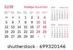 calendar quarter for 2018.... | Shutterstock .eps vector #699320146