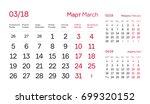 calendar quarter for 2018.... | Shutterstock .eps vector #699320152