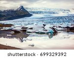 the concept of extreme northern ... | Shutterstock . vector #699329392