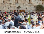 jerusalem  israel   october 12  ... | Shutterstock . vector #699329416