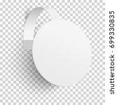 advertising paper wobbler... | Shutterstock .eps vector #699330835