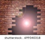 demolished brick wall | Shutterstock . vector #699340318