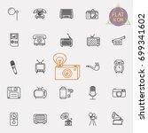 vintage retro line icon set | Shutterstock .eps vector #699341602