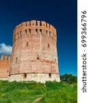 Tower Of Smolensk Fortress Wal...