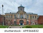 Dnieper Gates.church Of The...