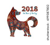 dog is a symbol of the 2018... | Shutterstock .eps vector #699387802