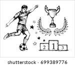 hand drawn vintage sketch of...   Shutterstock .eps vector #699389776