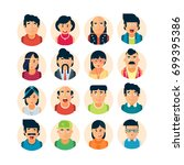 colorful vector people avatar... | Shutterstock .eps vector #699395386