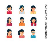 colorful vector people avatar... | Shutterstock .eps vector #699395392
