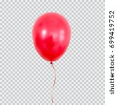 Red Helium Balloon. Birthday...