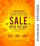 creative sale poster or sale... | Shutterstock .eps vector #699432826