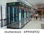 guangzhou china   aug 16 2017...   Shutterstock . vector #699446932