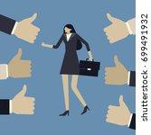 business concept of proud... | Shutterstock .eps vector #699491932
