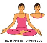 woman practicing meditation in... | Shutterstock .eps vector #699505108