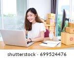 freelancer woman business...   Shutterstock . vector #699524476
