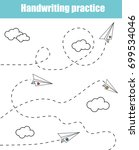 handwriting practice sheet.... | Shutterstock .eps vector #699534046