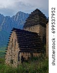 Small photo of Dargavs, a cultural and historical monument of the 14-16th centuries in North Ossetia - Alanya. Ancient Alan cemetery.