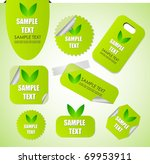 eco stickers or badges | Shutterstock .eps vector #69953911