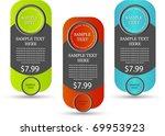 web sale banners | Shutterstock .eps vector #69953923