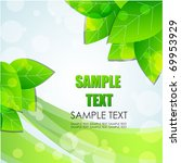 eco template | Shutterstock .eps vector #69953929