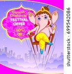 happy ganesh chaturthi festival ... | Shutterstock .eps vector #699542086
