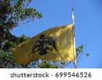 Byzantine Flag Under Blue Sky