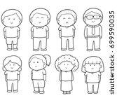 vector set of people | Shutterstock .eps vector #699590035
