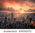vertical panoram of hong kong... | Shutterstock . vector #699592972