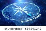 block chain network concept  ... | Shutterstock . vector #699641242