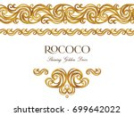 vector vintage decor  ornate... | Shutterstock .eps vector #699642022
