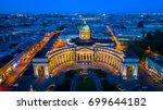 Kazan Cathedral. Night View Of...