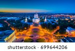 Smolny Cathedral In St....