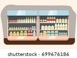 dairy department  milk shelf... | Shutterstock .eps vector #699676186