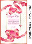 vector valentine s day card   Shutterstock .eps vector #69970702