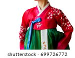 the woman wearing colorful... | Shutterstock . vector #699726772