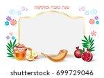 rosh hashanah card  happy... | Shutterstock .eps vector #699729046