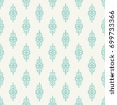 seamless vector decorative... | Shutterstock .eps vector #699733366