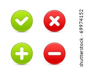 smooth web 2.0 buttons of... | Shutterstock . vector #69974152