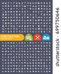 construction icon set vector | Shutterstock .eps vector #699750646