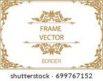 gold photo frame with corner... | Shutterstock .eps vector #699767152