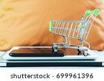 shopping cart on smart online