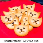 Cookies In The Shape Of A Cat\'...