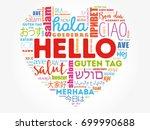 hello heart word cloud in... | Shutterstock .eps vector #699990688