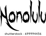 honolulu text sign illustration ... | Shutterstock .eps vector #699994456
