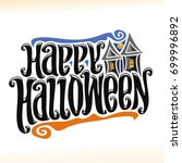 vector poster for halloween ... | Shutterstock .eps vector #699996892