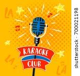 karaoke club symbol  logo or... | Shutterstock .eps vector #700021198